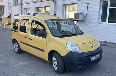 Характеристики Renault Kangoo пасс. Інший