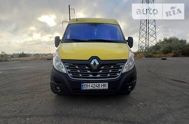 Характеристики Renault Master груз. Другой