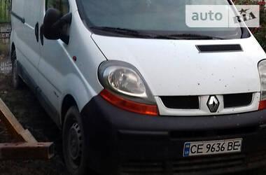 Характеристики Renault Trafic груз. Другой