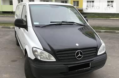 Характеристики Mercedes-Benz Vito груз. Другой