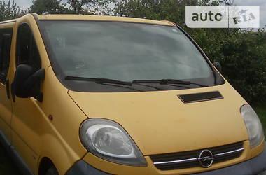 Характеристики Opel Vivaro пасс. Другой