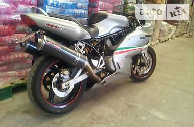 Ducati 620  2003