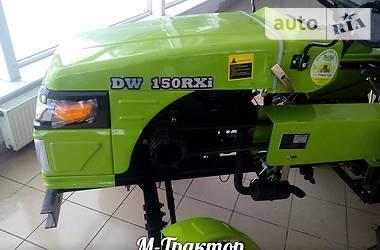 DW 150RXi  2016