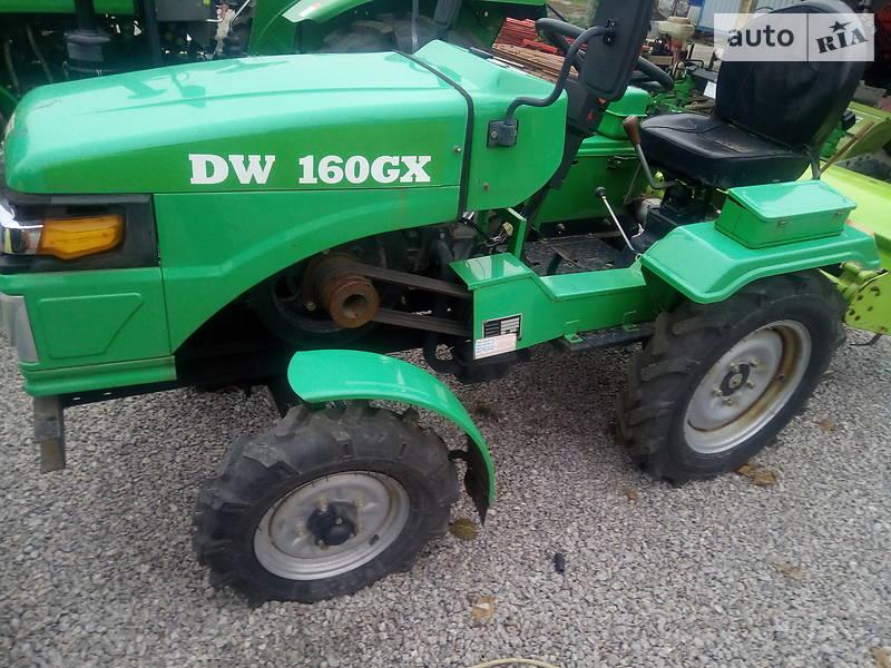DW 150RXi