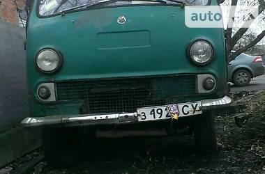 ЕРАЗ 762 груз.  1986
