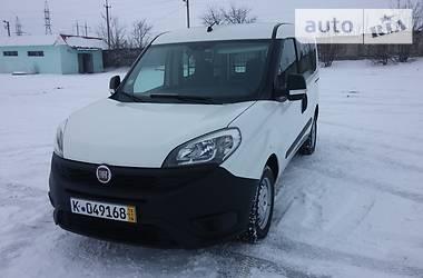 Fiat Doblo груз. 1.3JTD CARGO 2015