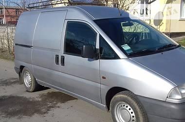 Fiat Scudo груз.  1997
