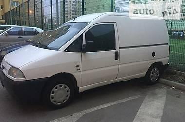 Fiat Scudo груз. LONG 1998