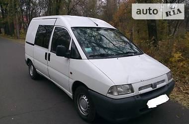 Fiat Scudo груз.  1998