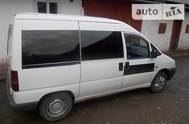 Fiat Scudo пасс.  1996