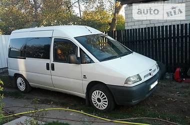 Fiat Scudo пасс.  1998