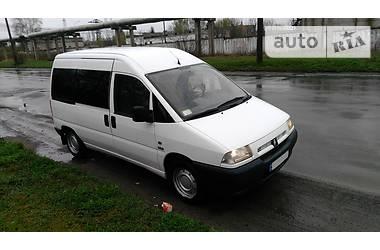 Fiat Scudo пасс. Passenger 8+1 1996