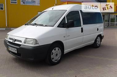 Fiat Scudo пасс. 2.0 HDI 2003