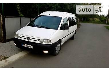 Fiat Scudo пасс. MAXI 2000