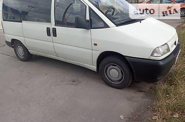 Fiat Scudo пасс. 1.9 TDI 1995