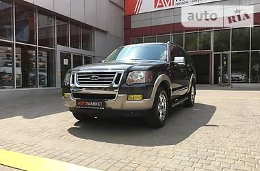 Ford Explorer 4.0 2009