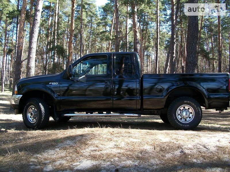 ford f 250 2001 отзывы