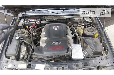 Ford Scorpio COSWORTH 1995