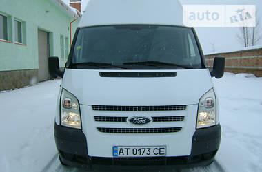Ford Transit груз. KLIMA..125/300 2014