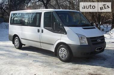 Ford_Transit Van