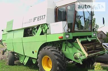 Fortschritt E-517  1994