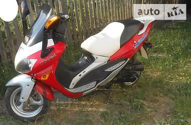 Forward X-5  2007