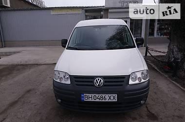 Характеристики Volkswagen Caddy груз. Фургон