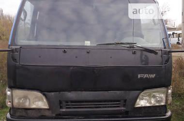 Ціни FAW Фургон