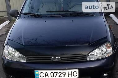 Цены ВАЗ 1119 Газ / Бензин