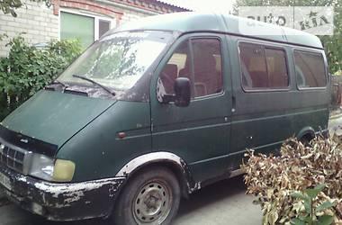 Цены ГАЗ 2217 Соболь Газ / Бензин