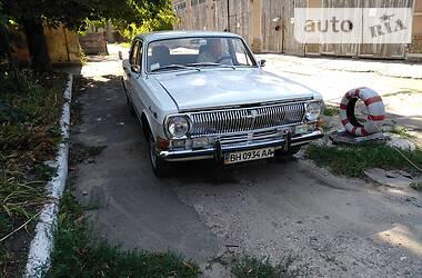 Цены ГАЗ 24 Газ / Бензин