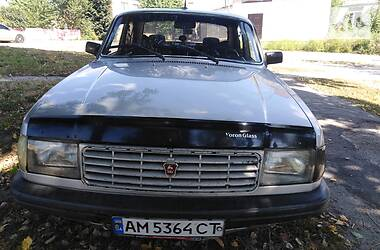 Цены ГАЗ 31029 Газ / Бензин