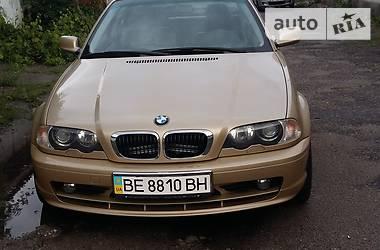 Цены BMW 318 Газ / Бензин