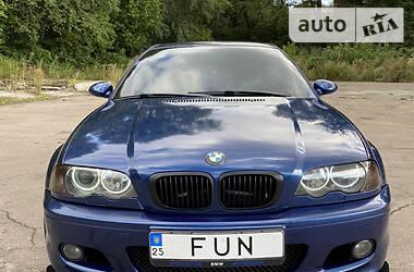 Цены BMW 323 Газ / Бензин