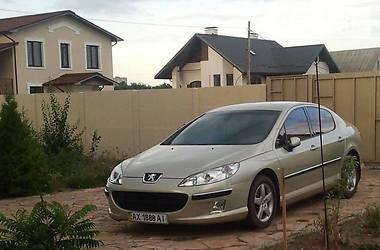 Ціни Peugeot 407 Газ / Бензин