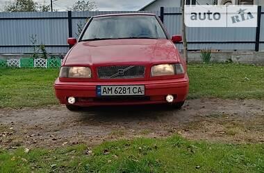 Цены Volvo 460 Газ / Бензин