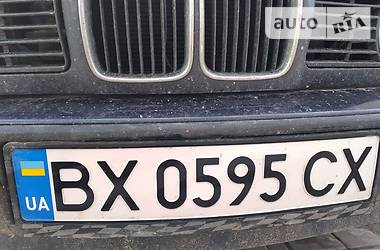 Цены BMW 520 Газ / Бензин