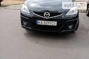 Ціни Mazda 5 Газ / Бензин
