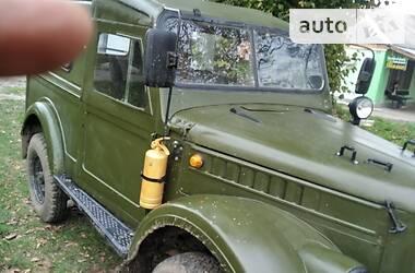 Цены ГАЗ 69 Газ / Бензин