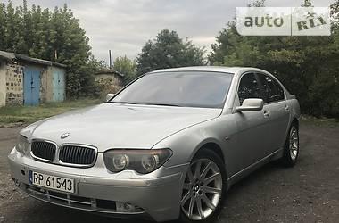 Цены BMW 745 Газ / Бензин