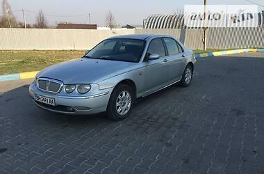 Цены Rover 75 Газ / Бензин