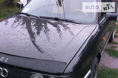 Цены Audi 90 Газ/бензин