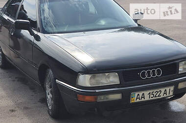 Цены Audi 90 Газ / Бензин