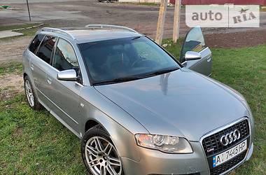 Цены Audi A4 Газ / Бензин
