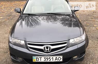 Цены Honda Accord Газ / Бензин
