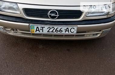Цены Opel Astra F Газ / Бензин