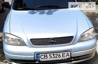 Цены Opel Astra G Газ / Бензин