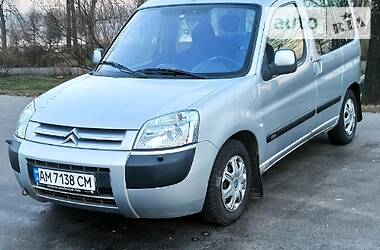 Цены Citroen Berlingo пасс. Газ / Бензин