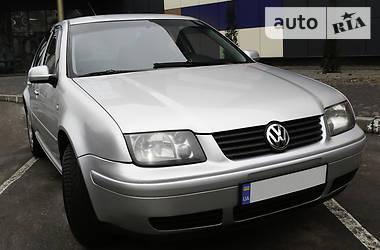 Ціни Volkswagen Bora Газ / Бензин