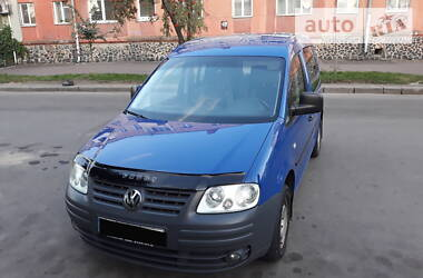 Цены Volkswagen Caddy пасс. Газ / Бензин
